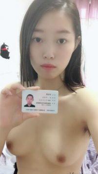 韩国版裸贷妹子 임여은 EROTIC DESIRE - blogger
